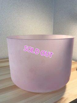 画像1: Pink Ocean Gold Frosted Bowl 9インチ  F#+45(Soldout)